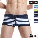 【SEOBEAN/セビン】男性水着マリンボーダー×カラーパイピング メンズ ローライズ ボクサー型スイムウェアメンズ 水着 パンツ