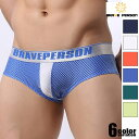 BravePerson/ブレイブパーソン シンプルハニカムパターン スーパーストレッチ ローライズ ビキニ 男性下着 メンズ パンツ