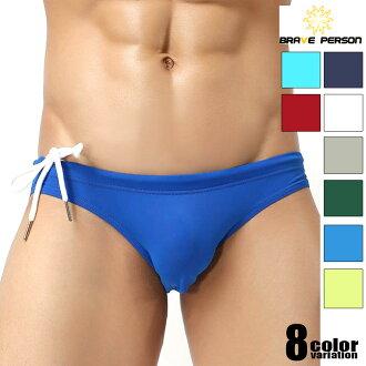 BravePerson / 勇敢的人說少比基尼泳裝男女泳裝低性感簡單樸素男式泳裝海水標記的比賽短褲泳褲游泳海灘夏天沙灘裝