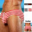 【COCKSOX/コックソックス】男性水着ボーダーパターン ローライズスイムウェア(男性水着/ビキニ・ブリーフタイプ)