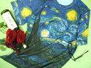 世界の絵画★ゴッホTシャツ【サイズ:M 、L 、XL 】【5000円以上で】送料無料 Tシャツ メンズ 半袖 プリントTシャツ デザインTシャツ 世界の画家 ゴッホ ビンセント・バン・ゴッホ ゴッホの絵 星月夜 Tシャツ ギフト包装無料