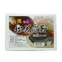 台湾ピータン(発泡スチロール)/台湾無鉛松花皮蛋 6個