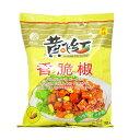 クリスピーチリ ピーナッツ/黄飛紅香脆椒350g
