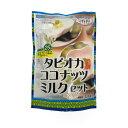 【常温便】タピオカココナッツデザートセット/椰汁西米露120g【4980209341059 】