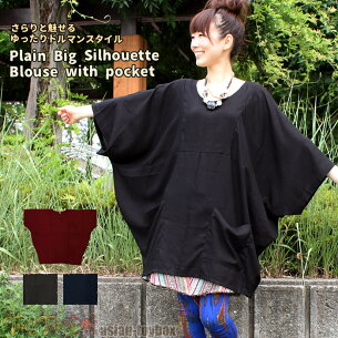 プレーンビッグシルエットポケット ブラウス アジアン ファッション エスニック レディース プルオーバー