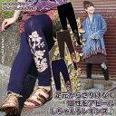ロータスプリント ゅくしゅ レギンス アジアン ファッション エスニック レディース スパッツ