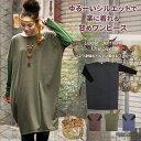 ティントンオリジナル ワンピース アジアン ファッション エスニック レディース