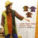 ラムナミストライプ 切り替え チュニック アジアン ファッション エスニック レディース
