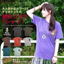 ティントンオリジナル カラーゲリポケット Tシャツ アジアン ファッション エスニック レディース