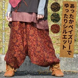 フラワー アラジン レディース アジアン ファッション エスニック