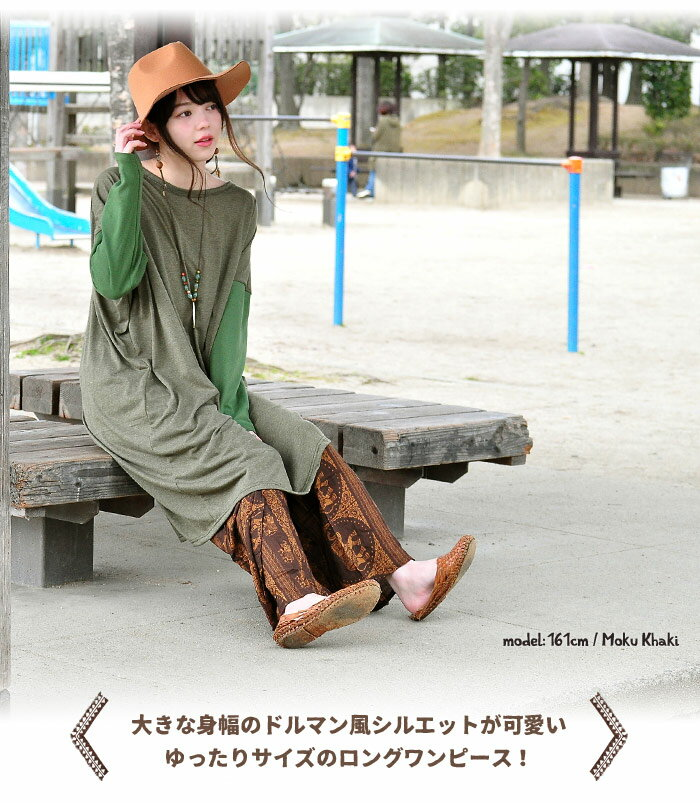 【dai_suon】【あす楽】ティントンオリジ...の紹介画像3