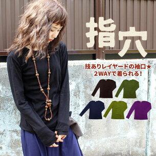 ティントンオリジナル スリーブ Tシャツ アジアン ファッション エスニック レディース
