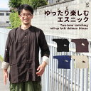 シャツ ブラウス メンズ ツートン切り替えロールアップベルト付き ドルマンブラウス 《アジアン ファッション 大きいサイズ メンズ エスニック ファッション トップス メンズ エスニック トップス シャツ ゆったりサイズ》