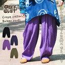 エスニック パンツ レディース 【SPT】クレープコットン バルーンパンツ 2020年春夏《アジアン ファッション エスニック ファッション ..