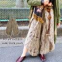 ワイドパンツ レディース メンズ ランダムストライプ柄ラップデザインパンツ【メール便OK】■《アジアン ファッション エスニック ファッション エスニック パンツ 春夏 フェス レディース イージーパンツ ゆったり パンツ ethnic wide pants ladies》