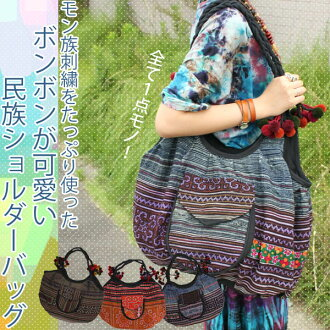 Bonbon Hmong embroidery with cute ethnic shoulder bag