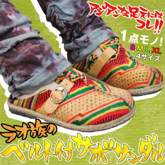 Asian feet Kore ♪ cute colorful ethnic embroidery ♪ Lao サボサンダル ★ 1 Mono