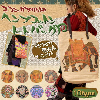 Hemp cotton tote bag of a lot of Asian atmosphere ♪ ethnic prints