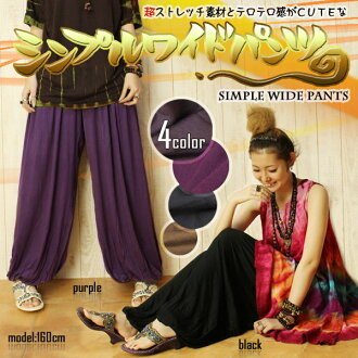 Super stretch fabric and sense of terror that CUTE ♪ simple wide pants