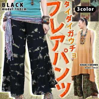So-called casual plus ethnic taste easy ♪ is a stylish girl! Tidy ガウチョフレアー pants ♪ to rave and outdoor festivals.