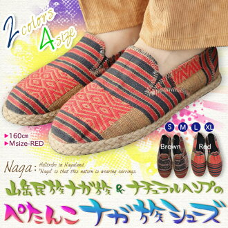 Mountains race nuggar group & natural hemp のぺたんこ nuggar group shoes