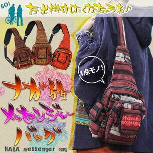 メッセンジャー エスニック アジアン ファッション セックス ショルダーバッグ