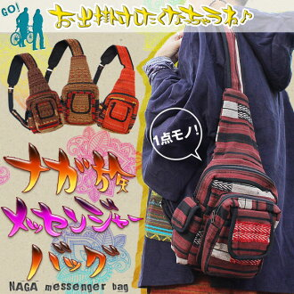 Going out けしたくなっちゃうね ♪ nuggar group messenger bag