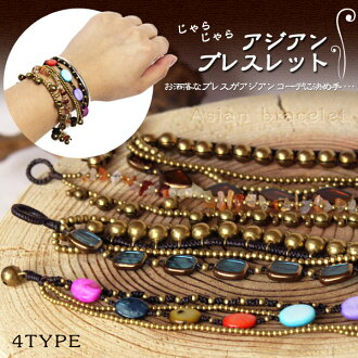 The pretty breath that ♪ jingle horse mackerel Ann bracelet ★ しゃんしゃんと sounds for Asian coordinates