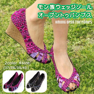 Wedge sole opening toe pumps of the ♪ Hmong that a thick-soled heel is nice