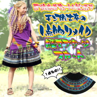 One point thing remake knee length pleated skirt of ♪ Hmong Kofu dressing a race pattern well cutely