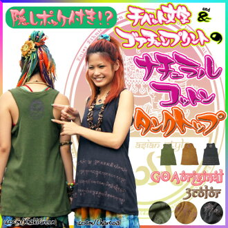 It is with hidden ポッケ! ? Natural cotton tank of the Tibet letter & Gore champ lint