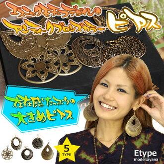 Antique bronze color pierced earrings of the ethnic motif design