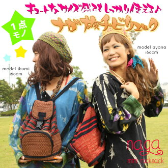 The ♪ nuggar group little rucksack which is usable for a feeling of cute size well
