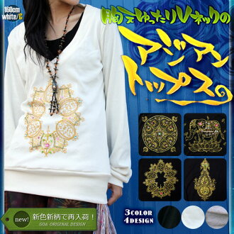 Sparkling beads and sequins ♪ relaxing chest v-neck Asian tops