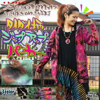 Gore original material day I had lumps. wear loose tie dye pattern zip up parka