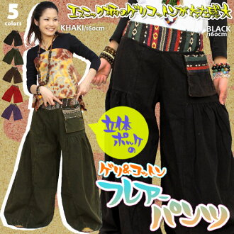 The ethnic pattern ゲリコットン presence of ♪ solid PKK gel & cotton flare pants