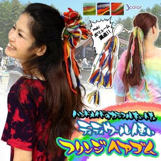 Colorful cute handmade Titi wool your friend here GOM