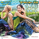 マーメイドスカート マキシ ロング トール/スタンダード 大きいサイズ アフリカン柄 エスニック アジアン ゴア