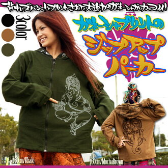 Back to Subang! Ganesha and printed large and powerful, so cool! Ganesha print zip up parka
