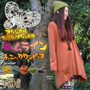 オリジナル ちょうちょ プリント ヘムラインチュニックワンピース エスニック アジアン ファッション シンプル トップス チュニック