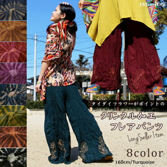 Tiday flower points crinkle fabrication fair pants ★ ethnic sense of perfect of wrinkles cutting fair pants
