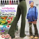 アジアン スタイル ストレッチ コットン エスニック ファッション