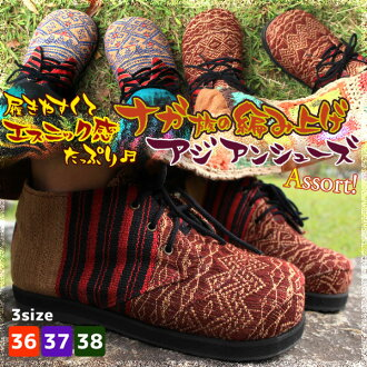 Easy wear ethnic feeling generous! Naga lace-up Asian shoes