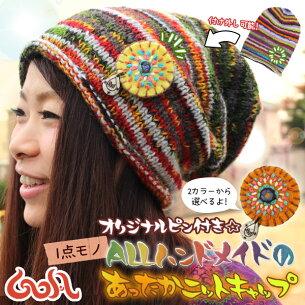 オリジナル キャップ エスニック アジアン ファッション カラフル フリース