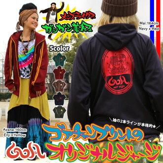 Wear in the mens like Ness ★ Gore chain print original Jorge fs2gm fs3gm