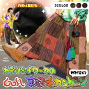 カディパッチワーク カンケーンパンツ エスニック アジアン ファッション カンケーン パッチワーク ストーンウォ