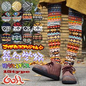 オリジナル レギンス エスニック アジアン ファッション スパッツ キャンプ