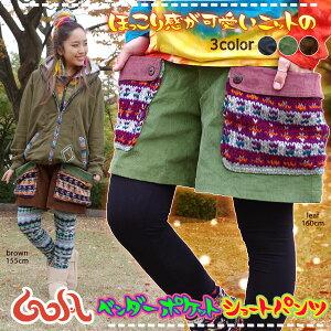 ベンダーポケットショートパンツ エスニック アジアン ファッション コーデュロ