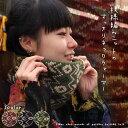模様編みニットのすっきりネックウォーマー【エスニック アジアン ファッション アジアン雑貨 ゴア ニット ヘアバンド 2way】■1