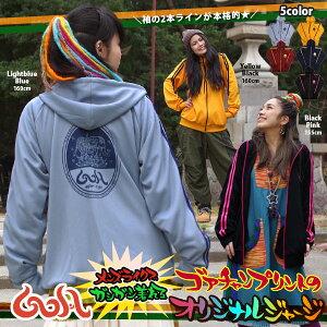 メンズライク ガシガシ プリント オリジナルジャージ エスニック アジアン ファッション ハイネック セックス